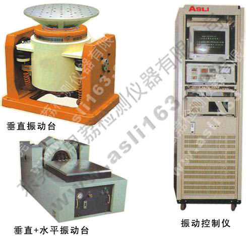 电磁式振动台的质量保证是品牌的生命