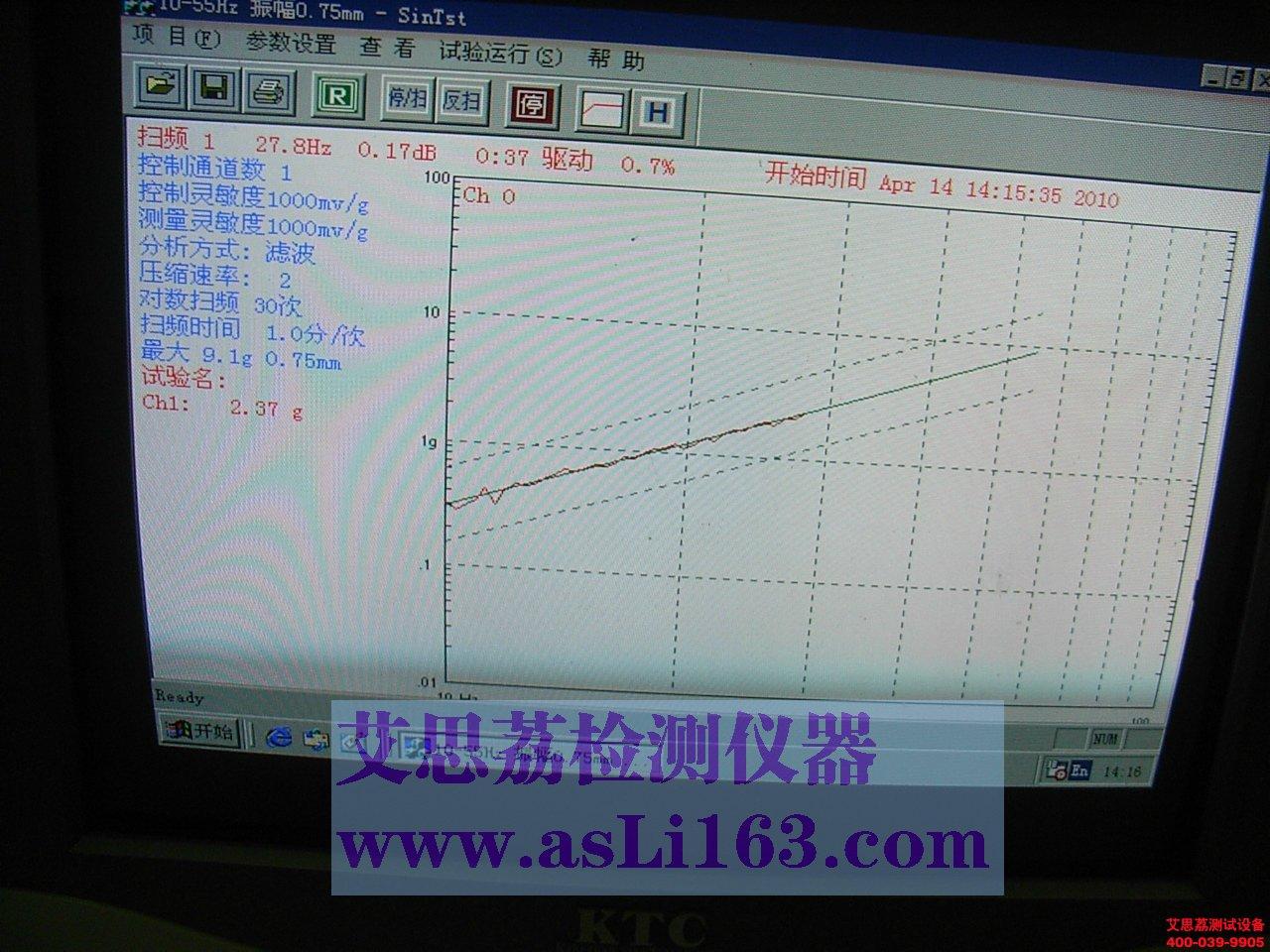 沈阳电动振动测试台品牌供应商