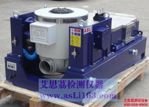 上海正弦波电磁振动台有哪家?