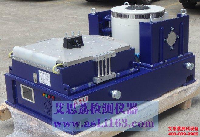 振动实验台 振动测试机品牌产品