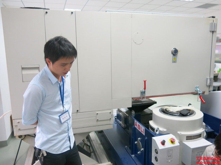 上海电动振动试验台现货哪家有呢?