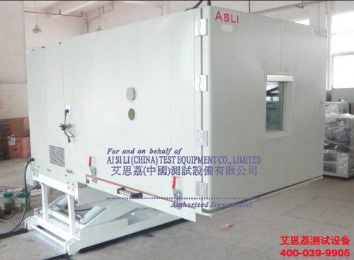 天津电动振动试验台行业专家 质优价廉