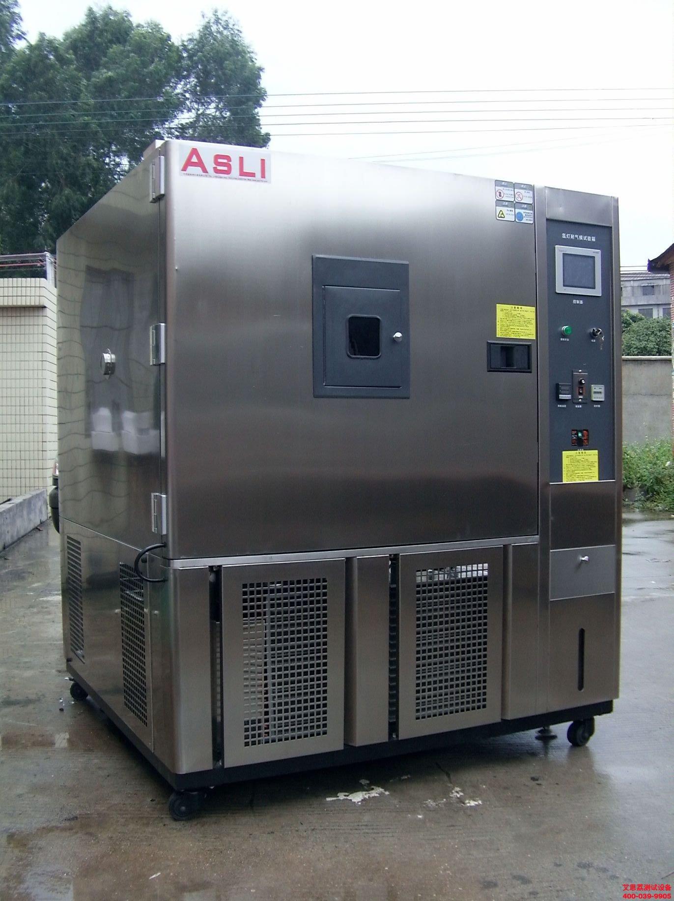 UV氙灯紫外线复合式耐候试验机
