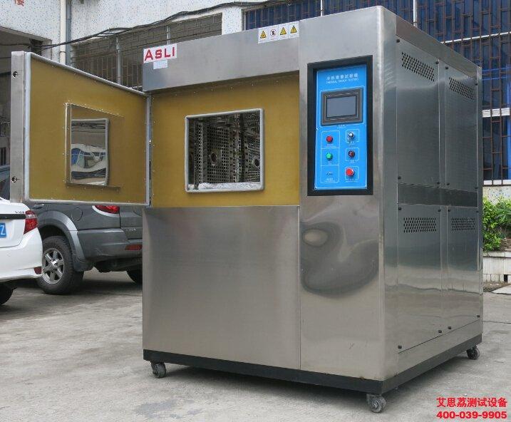 led冷热冲击试验机