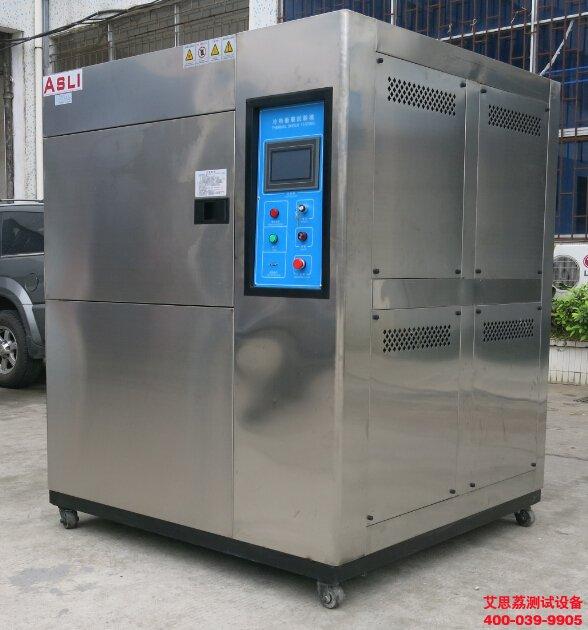非标冷热冲击测试设备