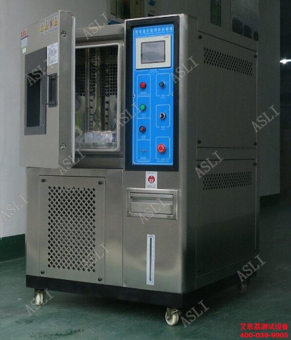 光伏组件恒温恒湿实验机