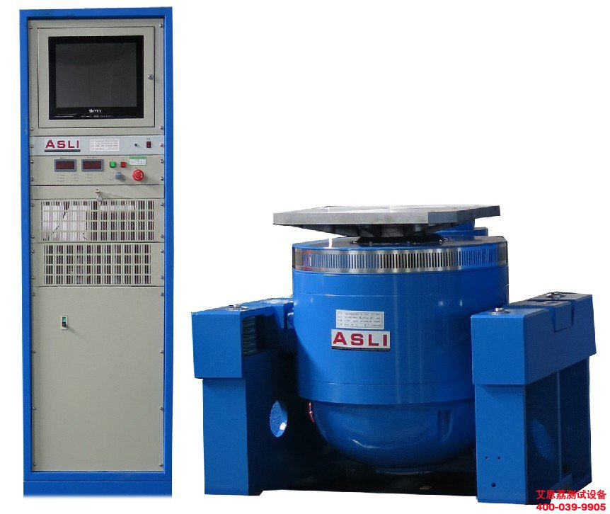 <b>东莞振动试验台提供售后维护及修理服务</b>