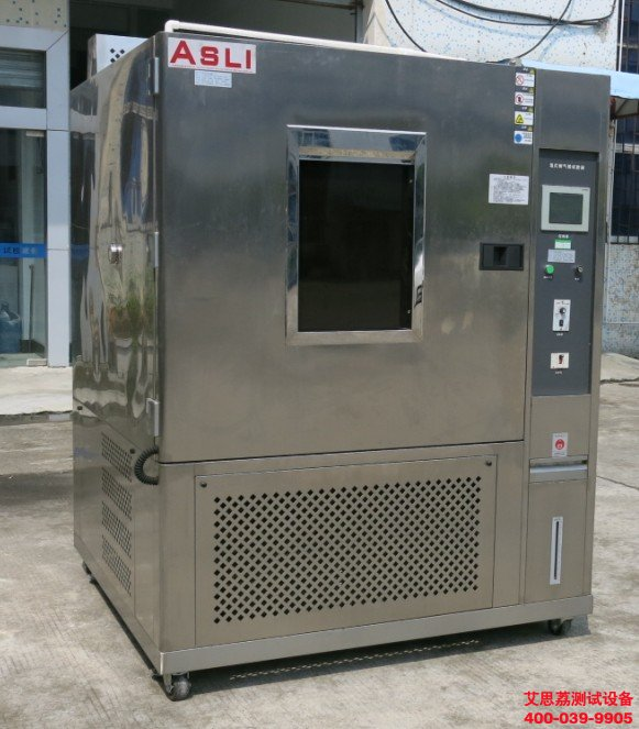 <b>氙灯耐气候试验箱</b>
