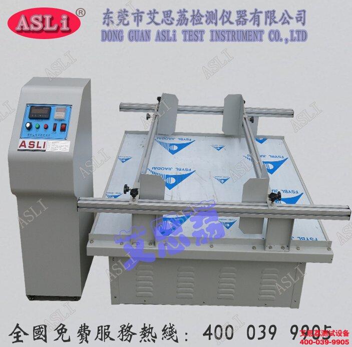 模拟运输振动试验台南京力学检测设备推荐