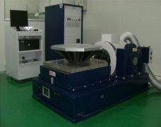 电磁式振动试验机国内供应