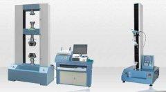 微电脑拉力寿命测试机 进口拉力试验机