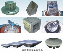 电磁式振动台,正弦波电磁振动台,水平振台试验机,振动台价格
